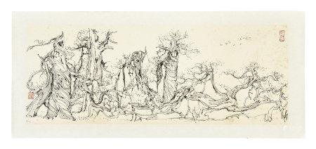 WU GUANZHONG: INK ON PAPER SKETCH