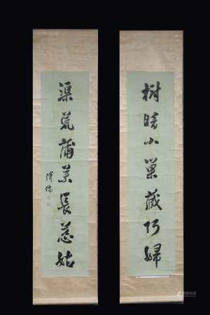 PU RU: PAIR OF INK ON PAPER RHYTHM COUPLET CALLIGRAPHY