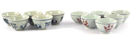 6 Chinese porcelain bowls with red decoration 4.5 cm high, 8 cm diameter and 5 bowls with blue