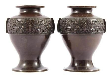 2 Asian bronze decorated vases 18 cm high