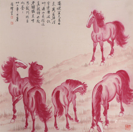 CHINESE PAINTING OF RUNNING STEEDS & CALLIGRAPHY BY XU BEIHONG