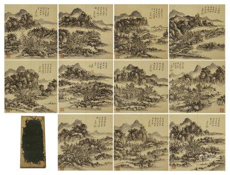 CHINESE PAINTING ALBUM OF MOUNTAIN VIEWS & CALLIGRAPHY BY HUANG BINHONG