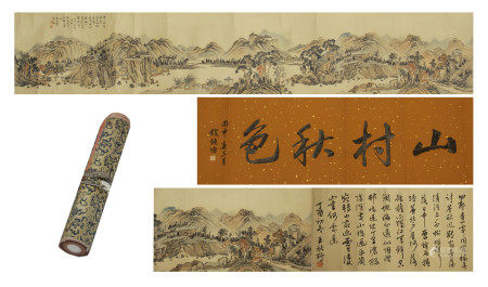 A CHINESE HANDSCROLL PAINTING OF MOUNTAIN LANDSCAPE BY QIAN JINGTANG