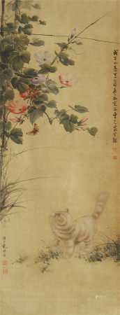 CHINESE PAINTING OF FLOWERS BLOSSOMMING AND CAT BY YAN BOLONG