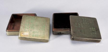 民國 錦灰堆白銅墨盒2點