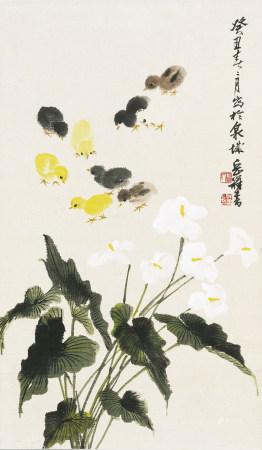 岳祥書 1913-1979 雛雞花卉
