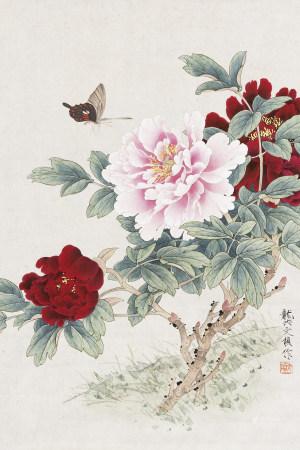 龔文楨 b.1945 牡丹蝴蝶