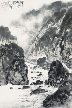 黃純堯 1925-2007 雲浮翠嶺