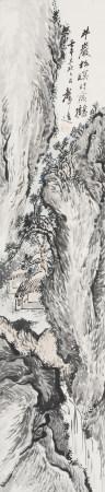 汪聲遠 1886-1969 半巖松暝時藏鶴