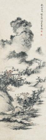 周懷民 1906-1996 秋山訪友