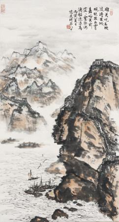 周懷民 1906-1996 嘉裕關