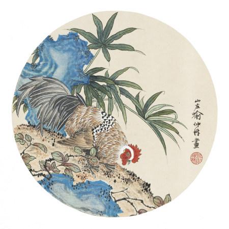 喻仲林 1925-1985 大吉圖