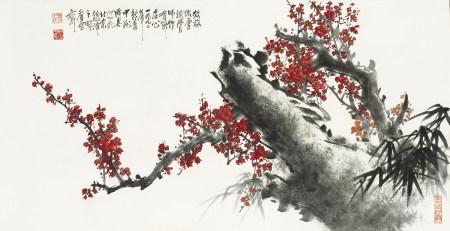 王成喜 b.1940 梅竹雙清