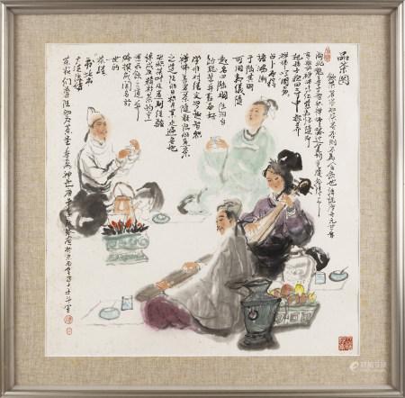 孟慶谷 b.1946 品茶圖