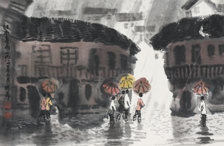 徐希 1940-2015 江南喜雨