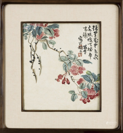 陳半丁 1876-1970 花卉