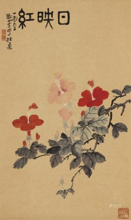 蕭淑芳 1911-2005 日映紅