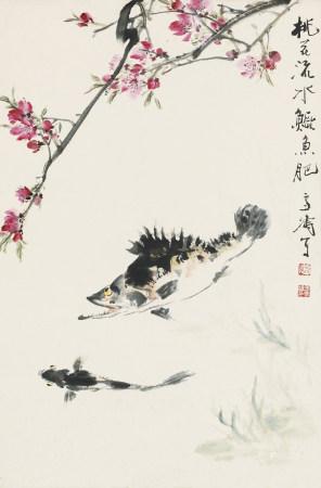 王雪濤 1903 - 1982 桃花鱖魚