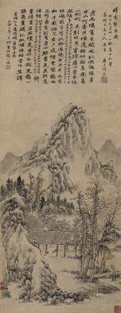 陸恢(清) (1851-1920) 晴窗鑑古圖
