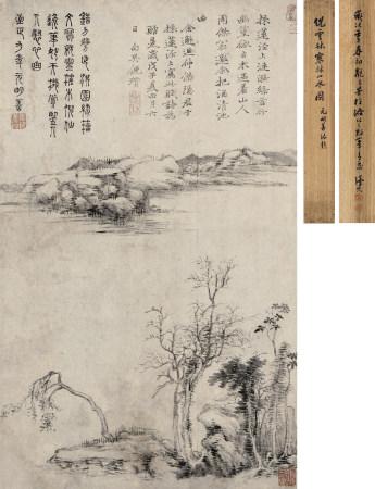 倪瓚(款) (1301-1374) 山水