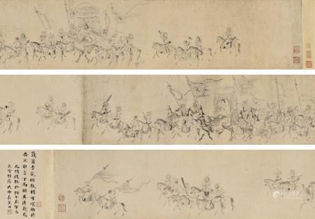 李公麟(傳) (1049-1106) 出行圖