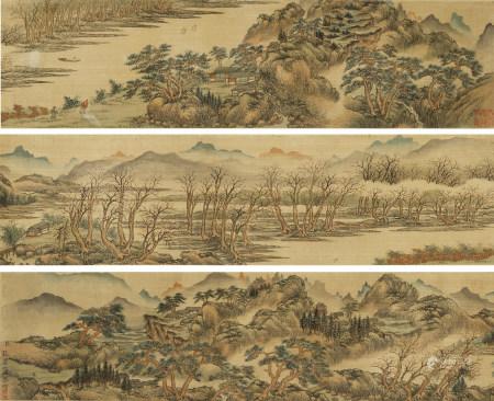 張若靄(清) 1713-1746 青綠山水