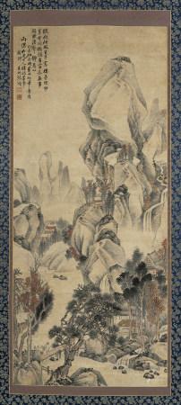 張瑨(清) 1621-1678 山水