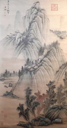 王鑑 山水