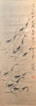 齊白石 墨蝦