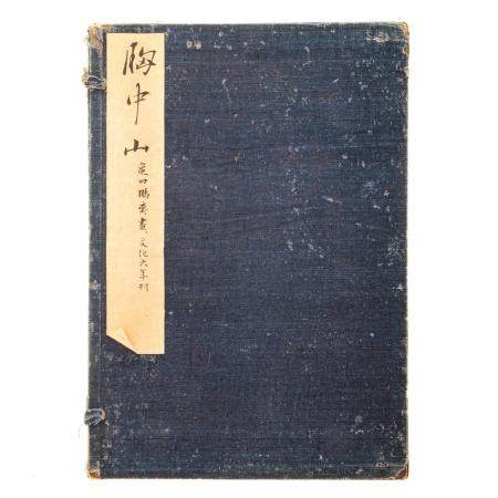Japanese Illustrated Book by Kameda Bosai, 1816
