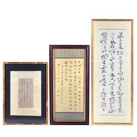 Three Framed Chinese Calligraphy Pages