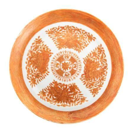 Chinese Export Orange Fitzhugh Luncheon Plate