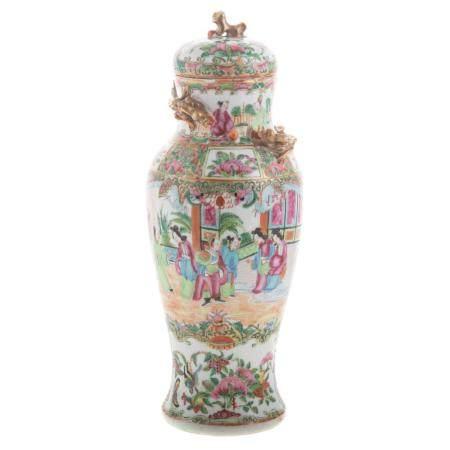 Chinese Export Rose Medallion Jar
