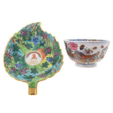 Chinese Export Armorial Leaf Dish
