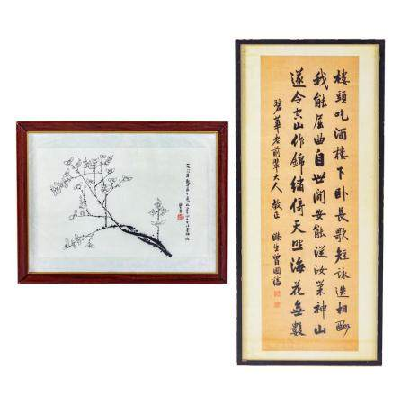 Two Japanese Calligraphic Scroll Panels, Framed