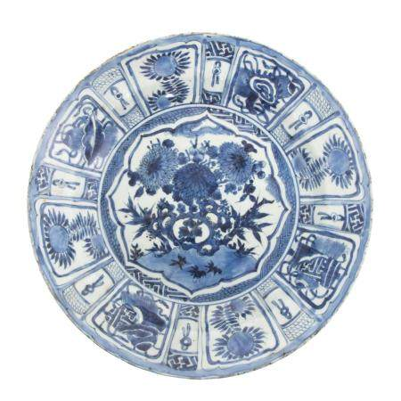 Large Chinese Kraak Ware Charger