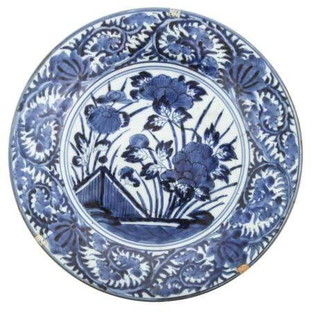 Japanese Arita Porcelain Charger