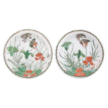 Pair Chinese Export Famille Verte Small Dishes