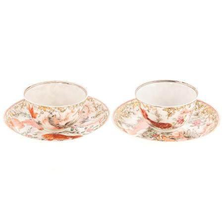 Pair Chinese Export Sacred Carp Tea Bowls/Saucers