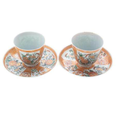 Pair Chinese Export Polychrome Cups & Saucers