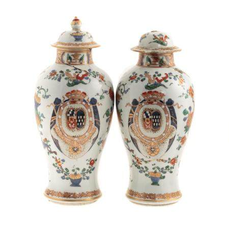 Pair Chinese Export Armorial Garniture Jars