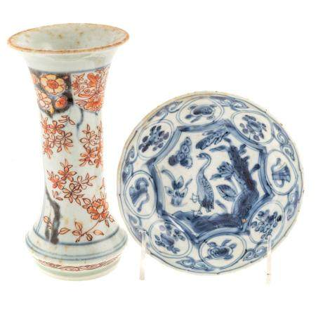 Japanese Imari Trumpet Vase & Kraak Ware Bowl