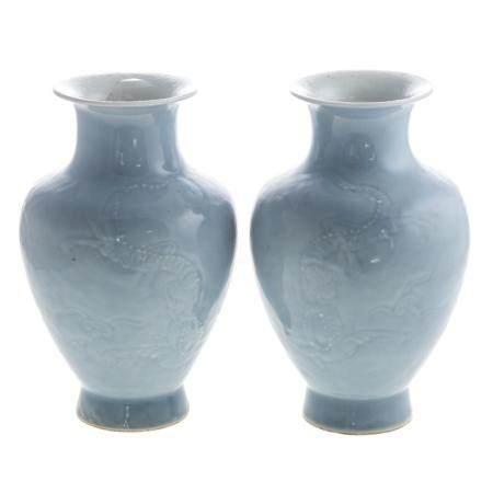 Pair of Chinese Claire de Lune Porcelain Vases