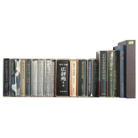 19 Assorted Books in Japanese