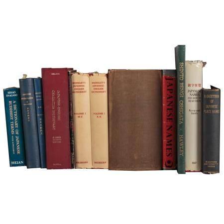 Approx. 12 Books: Japanese Swordsmiths, Etc.