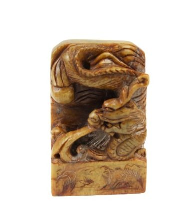 Chinese Carved Stamp Chop