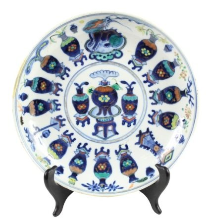 "Antique Chinese Porcelain ""Domcai"" Plate"