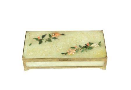 Chinese Jade Box with Hardstone Inlay