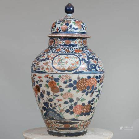 Japanese Imari Porcelain Vase and a Cover