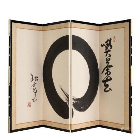 Yonkyoku byôbu (paravent à quatre volets), Japon, XXe s., orné d'un cercle ensô [...]